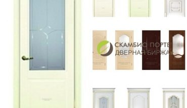 Двери в каталоге